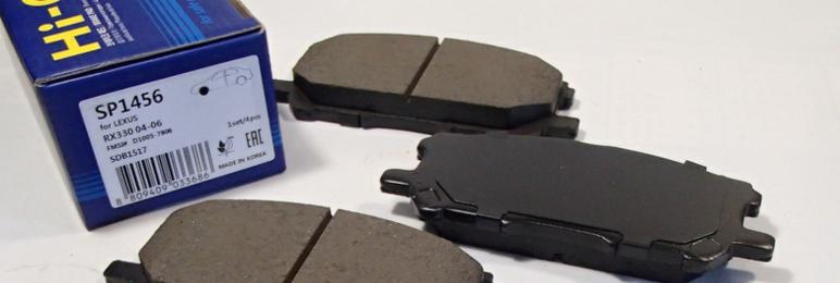 Тормозные колодки дисковые Sangsin SP1456 какой фирмы лучше тормозные колодки на мазду 6