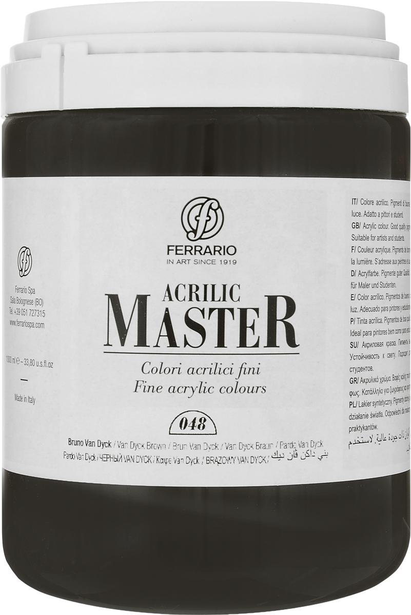 Ferrario Краска акриловая Acrilic Master цвет №48 коричневый Ван Дик BM0979E048BM0979E048Акриловые краски серии ACRILIC MASTER итальянской компании Ferrario. Универсальны в применении, так как хорошо ложатся на любую обезжиренную поверхность: бумага, холст, картон, дерево, керамика, пластик. При изготовлении красок используются высококачественные пигменты мелкого помола. Краска быстро сохнет, обладает отличной укрывистостью и насыщенностью цвета. Работы, сделанные с помощью ACRILIC MASTER, не тускнеют и не выгорают на солнце. Все цвета отлично смешиваются между собой и при необходимости разбавляются водой. Для достижения необходимых эффектов применяют различные медиумы для акриловой живописи. В серии представлено 50 цветов.
