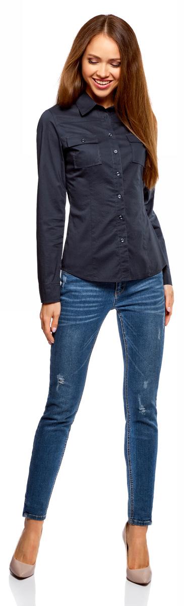 Рубашка женская oodji Ultra, цвет: темно-синий. 11442121-5B/43609/7900N. Размер 40-170 (46-170)11442121-5B/43609/7900NСтильная блузка oodji изготовлена из натурального хлопка и застегивается на пуговицы. Модель выполнена с отложным воротничком и длинными рукавами. Манжеты рукавов дополнены застежками-пуговицами. Спереди блузки имеются накладные карманы.