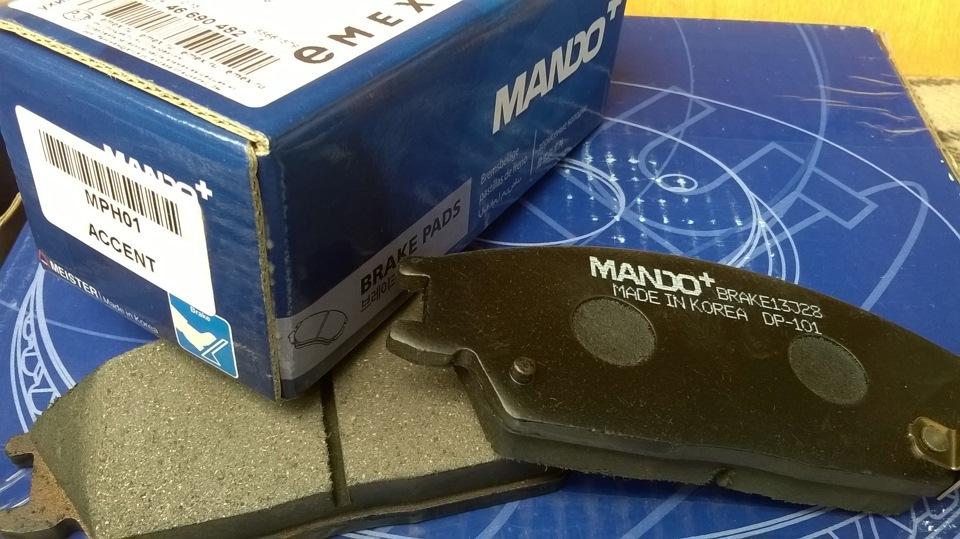 Тормозные колодки дисковые Mando MPH01MPH01Тормозные колодки дисковые к-т Mando. MPH01