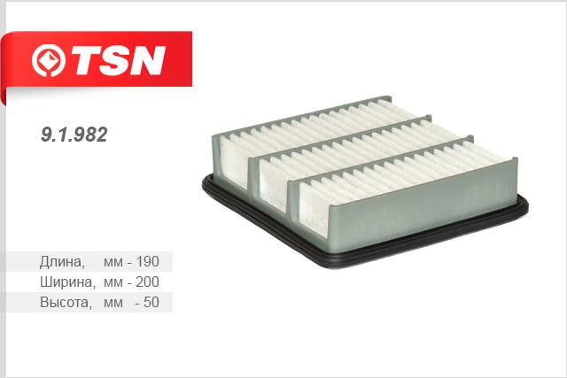 Воздушный фильтр TSN 9198291982Фильтр воздушный HYUNDAI i30 TSN. 91982