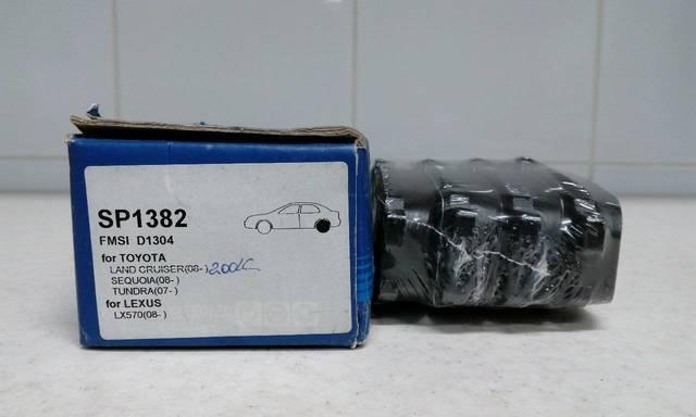 Тормозные колодки дисковые Sangsin SP1382SP1382Колодки тормозные задние Toyota Land Cruiser 08- Sangsin. SP1382