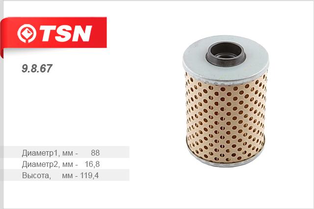Топливный фильтр TSN 9867 топливный датчик поло седан цена