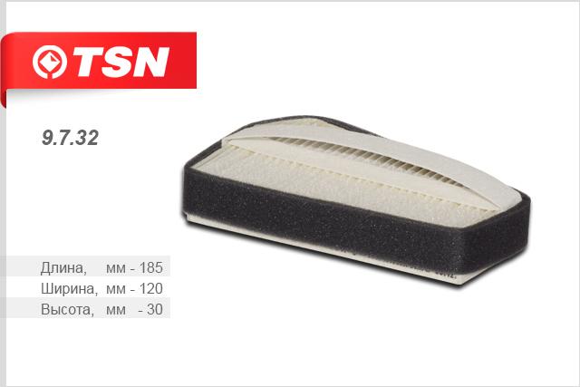 Салонный фильтр TSN. 97329732Фильтр салона Пылевой CHEVROLET LANOS TSN. 9732