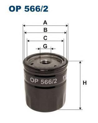 Масляный фильтр Filtron OP5662OP5662Фильтр масляный OP566/2 Filtron. OP5662