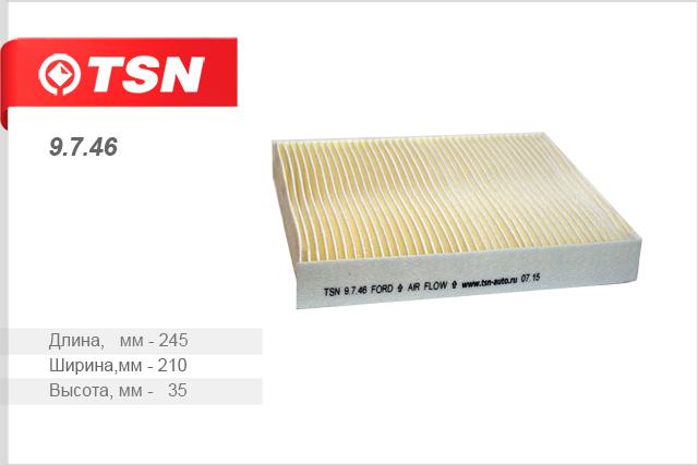 Салонный фильтр TSN 97469746Фильтр салона пылевойFORD C-Max Kuga Galaxy Mondeo S-Max TSN. 9746