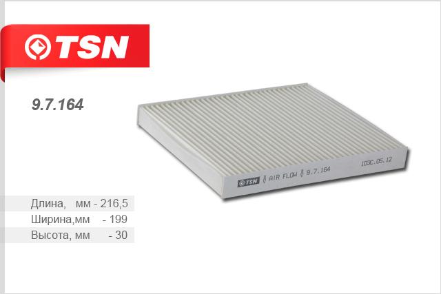 Салонный фильтр TSN 9716497164Фильтр салонный угольный TSN. 97164