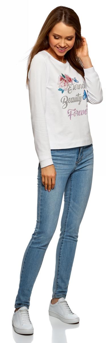 Свитшот женский oodji Ultra, цвет: белый. 14801010-13/46155/1040P. Размер L (48)14801010-13/46155/1040PЖенский свитшот от oodji выполнен из натурального хлопкового трикотажа. Модель с длинными рукавами и круглым вырезом горловины спереди оформлена принтом, декорированным стразами. Манжеты рукавов и низ изделия дополнены трикотажной резинкой.