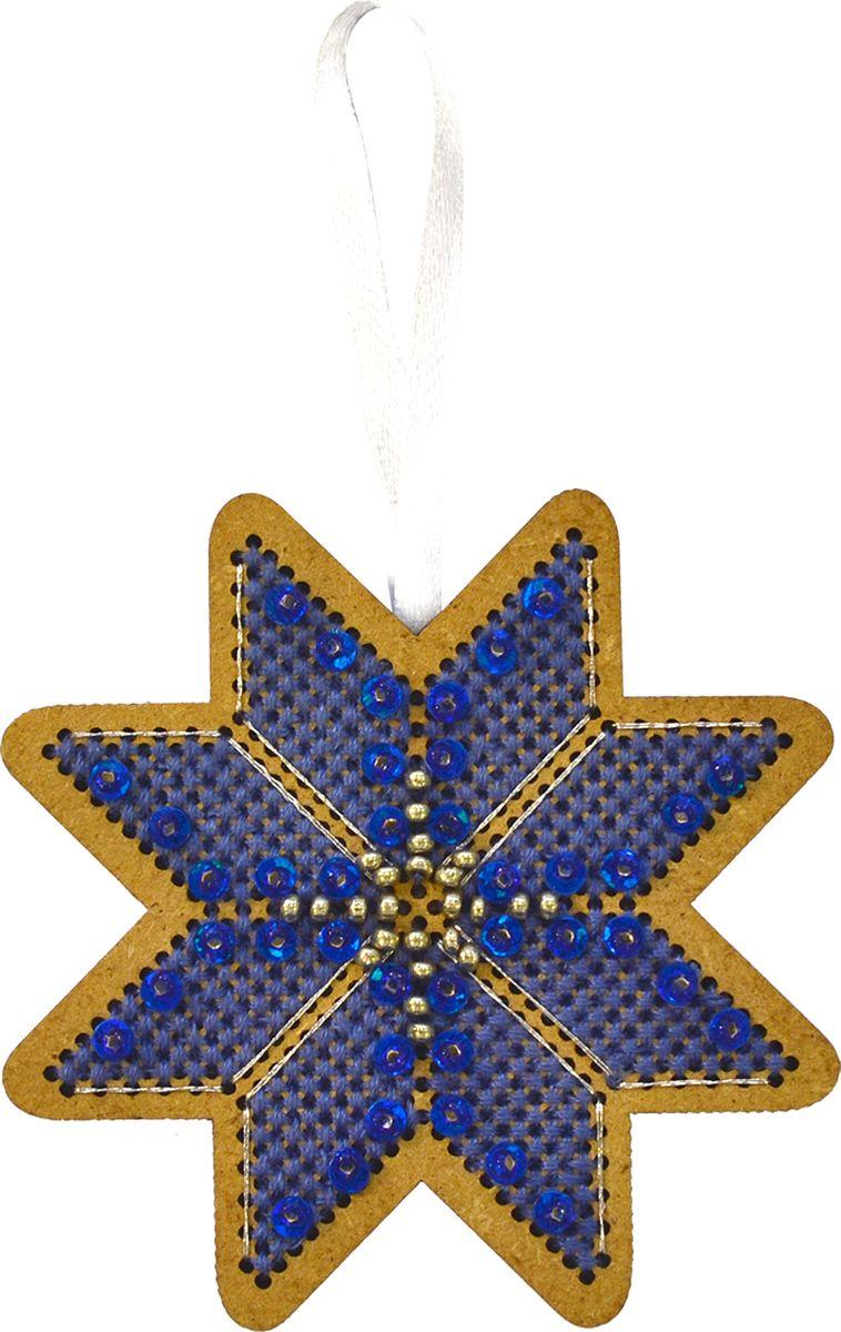 Набор для вышивания крестом Созвездие Новогодняя игрушка. Утренняя звезда, 7,5 х 7,5 см набор для вышивания крестом luca s дневной котенок 5 5 х 10 см