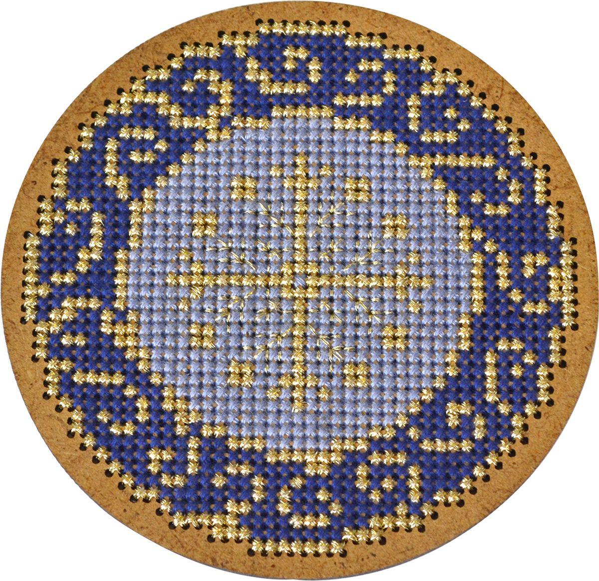 Набор для вышивания крестом Созвездие Новогодняя игрушка. Золотая роспись, 8,5 х 8,5 см набор для вышивания крестом мельница риолис 1097