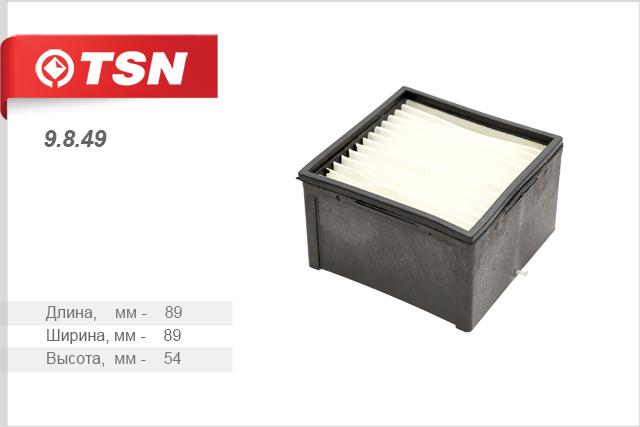 Топливный фильтр TSN. 9849