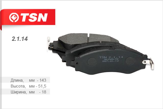 Тормозные колодки дисковые TSN 2114