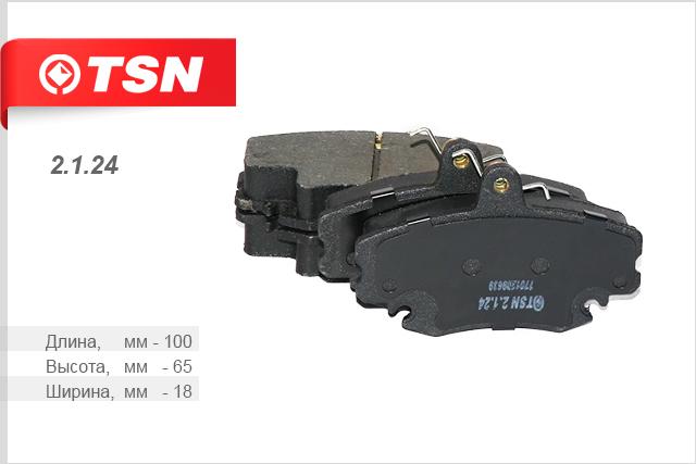 Тормозные колодки дисковые TSN 2124