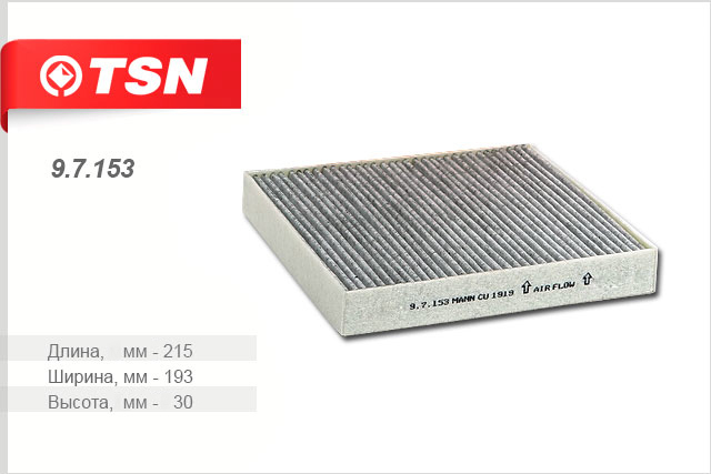 Салонный фильтр TSN 97153 салонный фильтр мазда демио dy3w