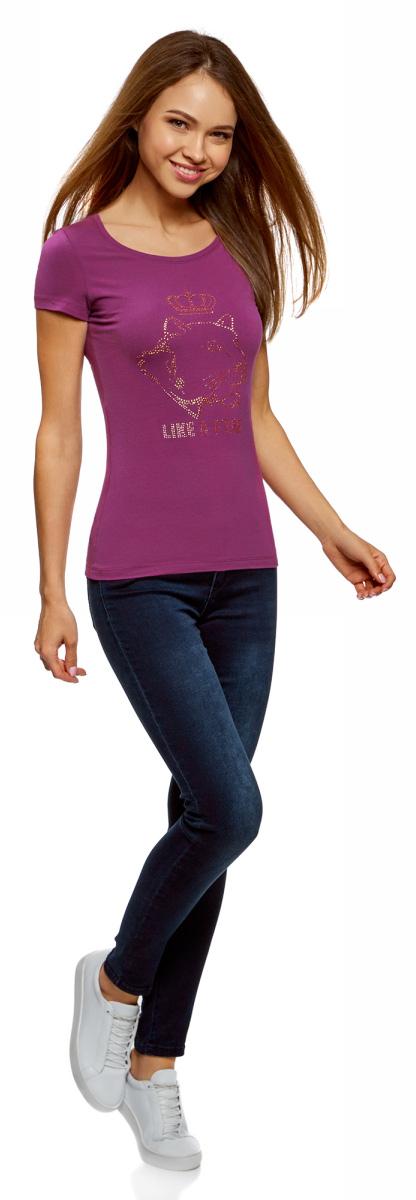 Футболка женская oodji Ultra, цвет: фиолетовый. 14701005-19/46147/8393P. Размер XL (50) пуловеры oodji пуловер