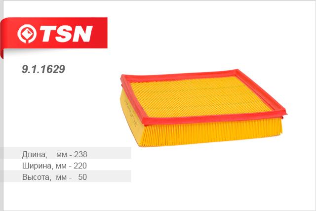 Воздушный фильтр TSN 911629911629Фильтр воздушный TSN. 911629