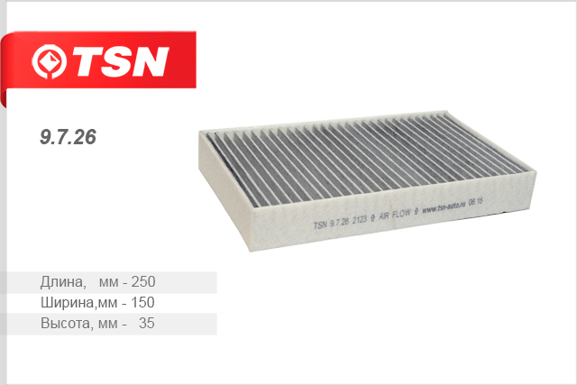 Салонный фильтр TSN 97269726Фильтр салонный (угольный) TSN. 9726
