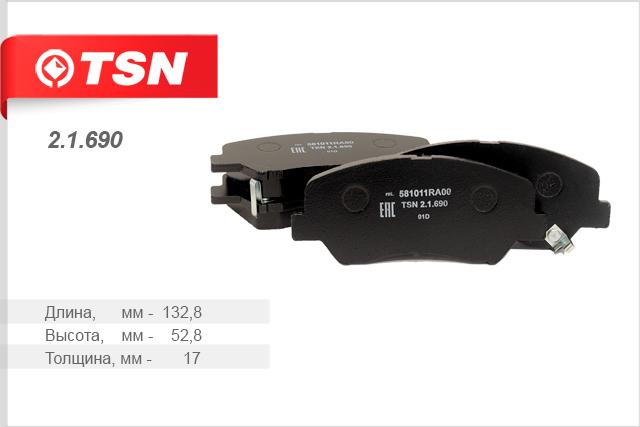 Тормозные колодки дисковые TSN 2169021690Колодки тормозные передние TSN. 21690