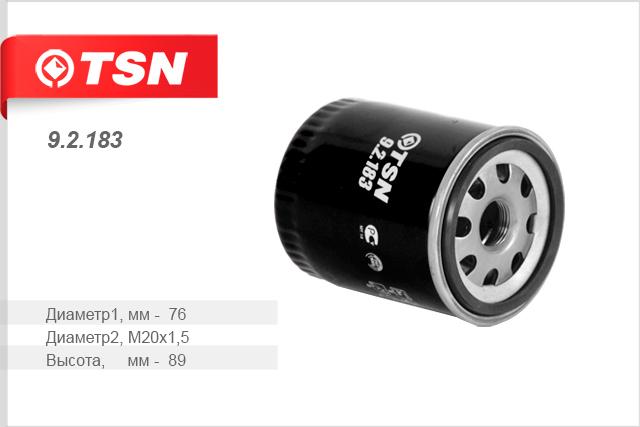 Масляный фильтр TSN 9218392183Фильтр масляный ВАЗ 21215 Нива дизель TSN. 92183