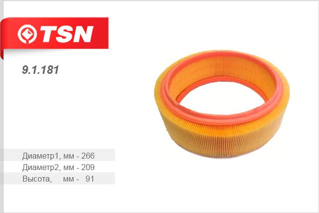 Фильтр воздушный RENAULT LOGAN (LS) 1.4 1.6 (75/87 л.с.)91181