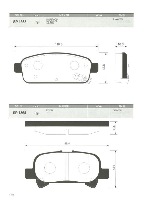 Колодки тормозные дисковые Sangsin, задние. SP1363SP1363