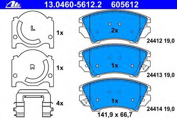 Комплект тормозных колодокAte 13.0460-5612.213.0460-5612.2