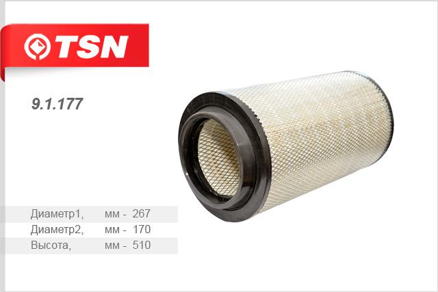 Воздушный фильтр TSN 9117791177Фильтр воздушный основной элемент GOLDEN DRAGON City Line 2.2 TSN. 91177