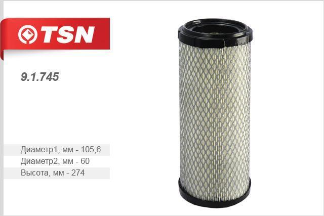 Воздушный фильтр TSN 9174591745Фильтр воздушный (эл-т без-ти) TSN. 91745