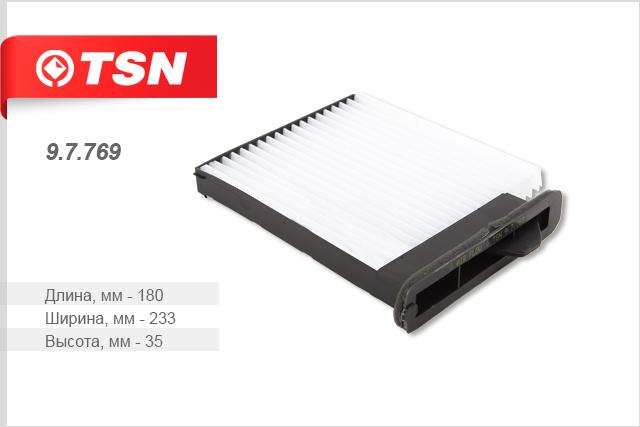 Салонный фильтр TSN 9776997769Фильтр салона пылевой жёсткий каркас NISSAN Tiida 1.6i TSN. 97769