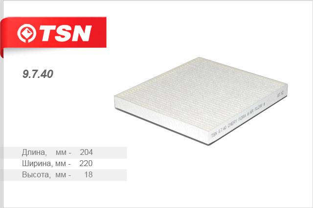 Салонный фильтр TSN 97409740ФИЛЬТР САЛОННЫЙ (Пылевой) TSN. 9740