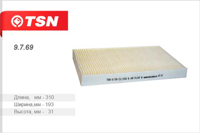 все цены на Салонный фильтр TSN 9769