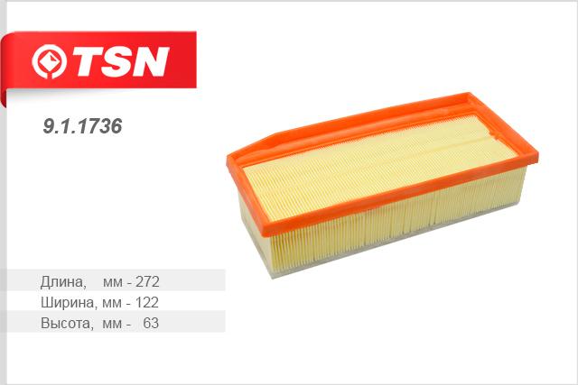 Воздушный фильтр TSN 911736911736Фильтр воздушный Lada VESTA RENAULT Duster TSN. 911736