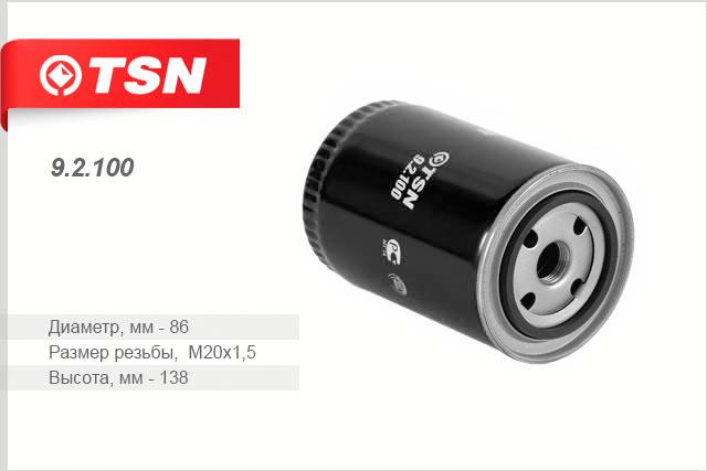 Топливный фильтр TSN 9210092100Фильтр топливный TSN. 92100
