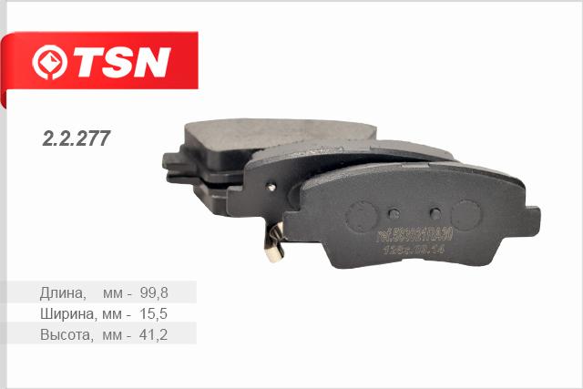 Тормозные колодки дисковые TSN 2227722277Колодки торм. HYUNDAI Solaris TSN. 22277