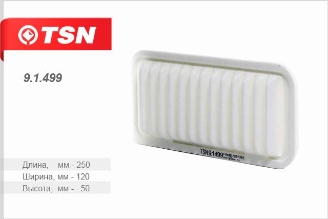 Воздушный фильтр TSN 9149991499Элфилвоз TOYOTA YARIS фильтр воздушный TSN. 91499