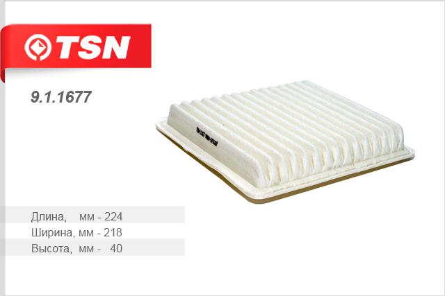 Воздушный фильтр TSN. 911677911677Фильтр воздушный LIFAN X60 TSN. 911677