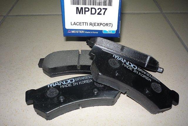 Тормозные колодки дисковые Mando MPD27MPD27Тормозные колодки дисковые к-т Mando. MPD27