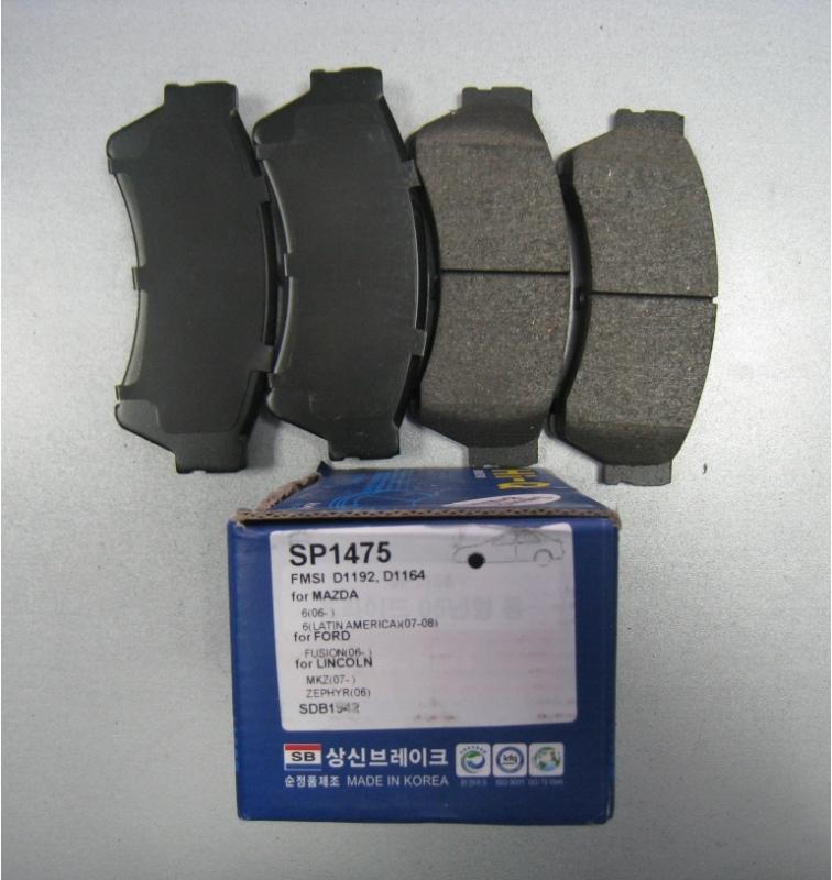 Тормозные колодки дисковые Sangsin SP1475SP1475Колодки тормозные передние FORD Fusion, MAZDA 6 Sangsin. SP1475
