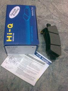 Колодки тормозные дисковые Sangsin, комплект 4 шт. SP1239SP1239
