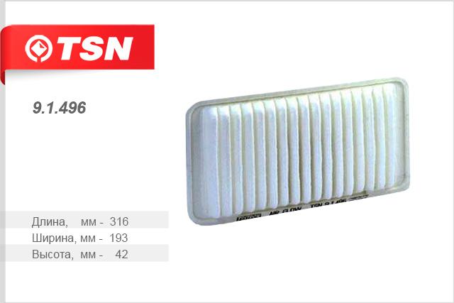 Воздушный фильтр TSN 9149691496Фильтр воздушный LEXUS ES300 ES330 RX330 RX350 TSN. 91496
