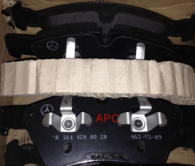 Тормозные колодки дисковые Mercedes-Benz A1644200820A1644200820колодки тормозные дисковые Mercedes-Benz. A1644200820