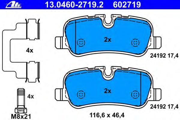 Колодки тормозные дисковыеAte 13.0460-2719.213.0460-2719.2