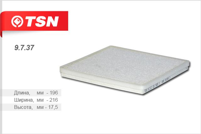 Салонный фильтр TSN 97379737Фильтр салона пылевой HYUNDAI Solaris (для авто с сеткой) до 01.12 TSN. 9737