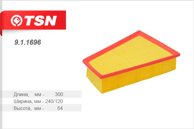 Воздушный фильтр TSN 911696911696Фильтр воздушный FORD Galaxy II Mondeo IV S-Max TSN. 911696