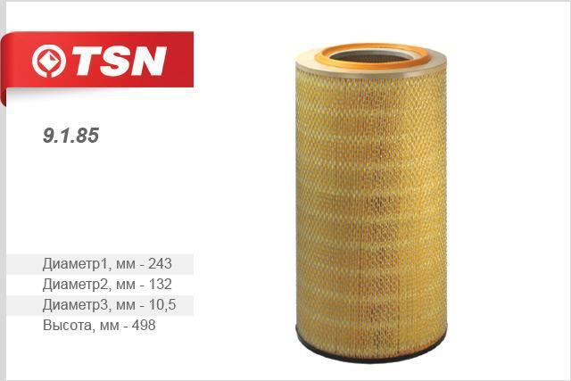 Воздушный фильтр TSN 91859185Фильтр воздушный (основной элемент) TSN. 9185