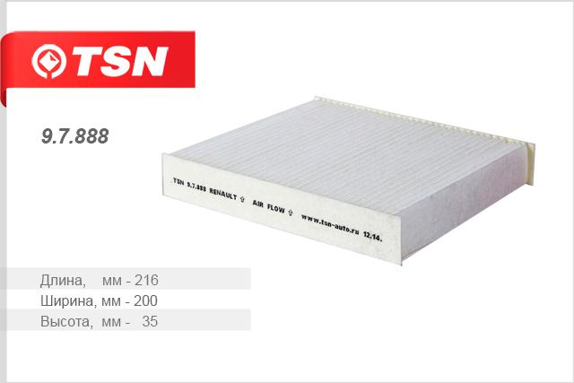 Салонный фильтр TSN 9788897888Фильтр салона пылевой RENAULT Captur Clio IV Logan II Sandero II LADA VESTA TSN. 97888