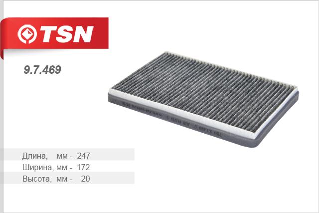 Салонный фильтр TSN 9746997469Фильтр салон угольный HYUNDAI KIA TSN. 97469