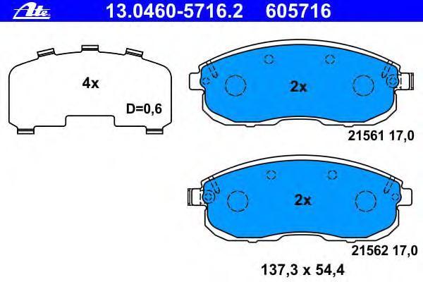 Колодки тормозныеAte 13.0460-5716.213.0460-5716.2