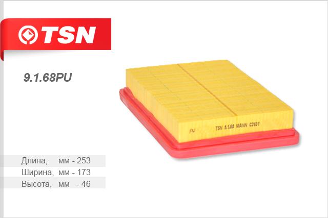 Воздушный фильтр TSN 9168PU9168PUФильтр воздушный (полиуретановое уплотнение) KIA Sportage TSN. 9168PU