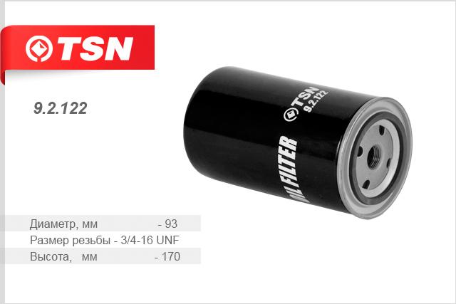 Масляный фильтр TSN 9212292122Фильтр масляный VOLKSWAGEN CARAVELLE LT28-55/T28-55 / TRANSPORTER/ VANAGON EUROVAN TSN. 92122